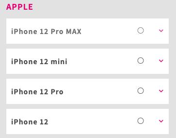 UQmobile公式の動作確認端末一覧でiPhone12は利用可能であると記載がある
